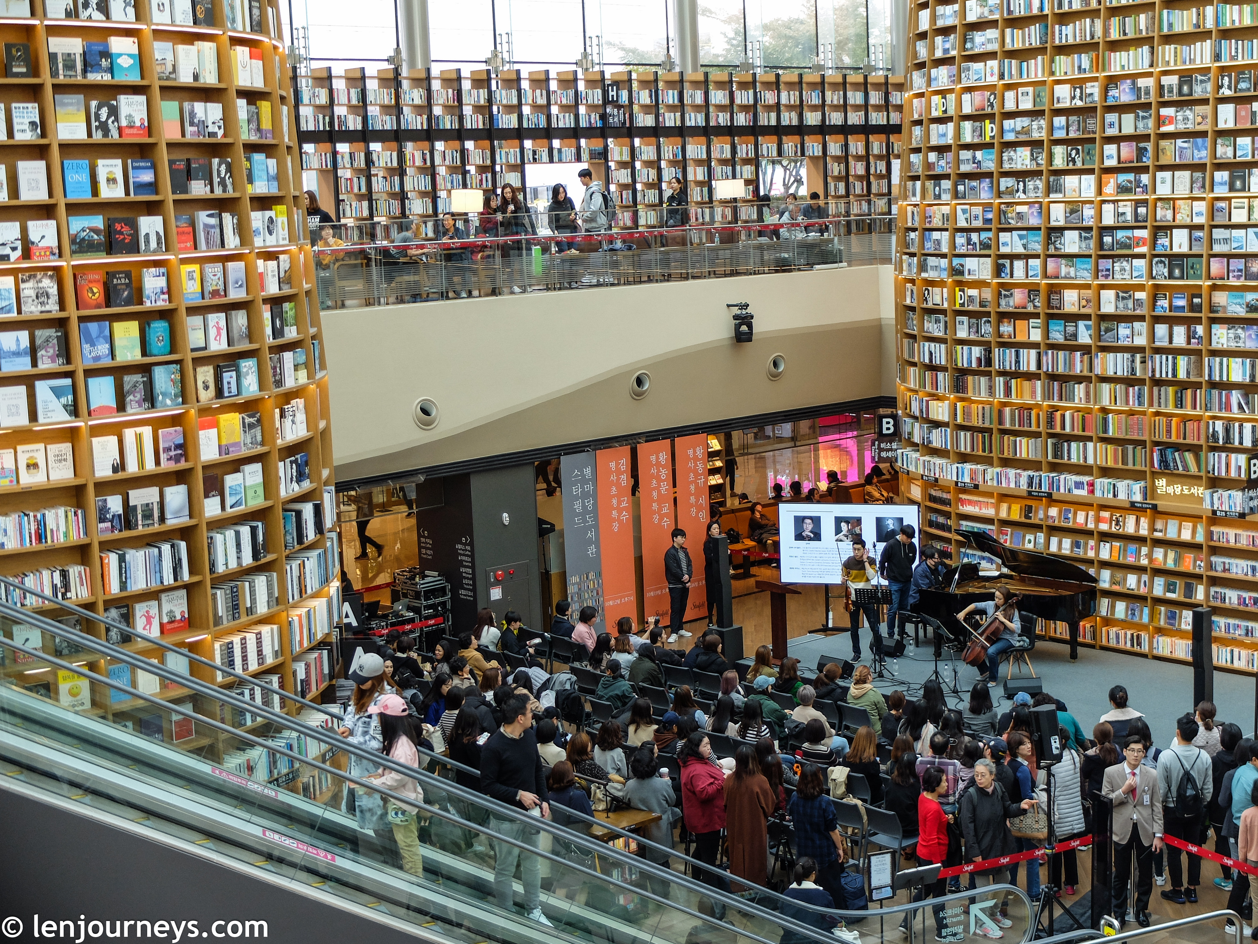 Public concert at Starfield Library