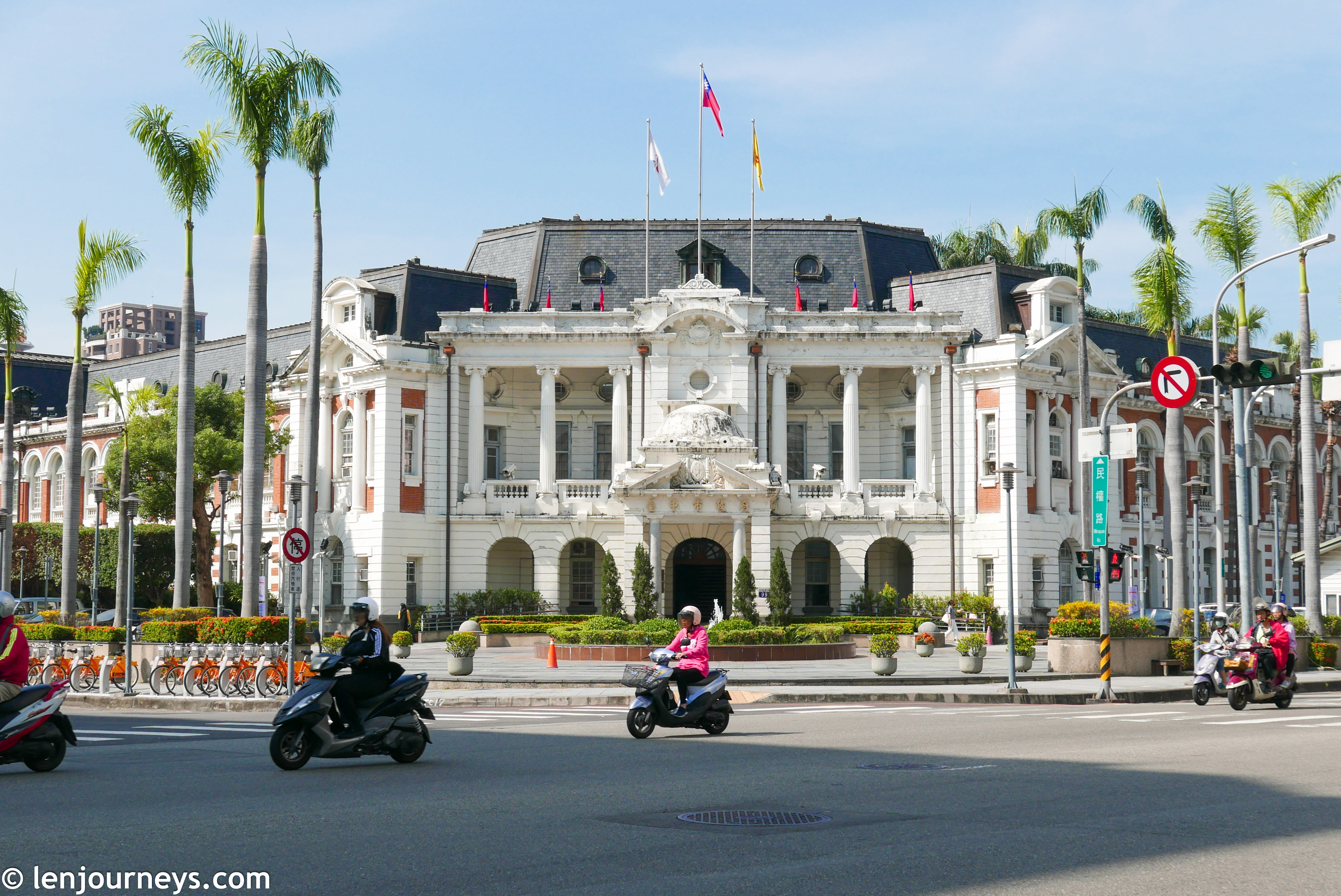 Taichung Municipal Official Building