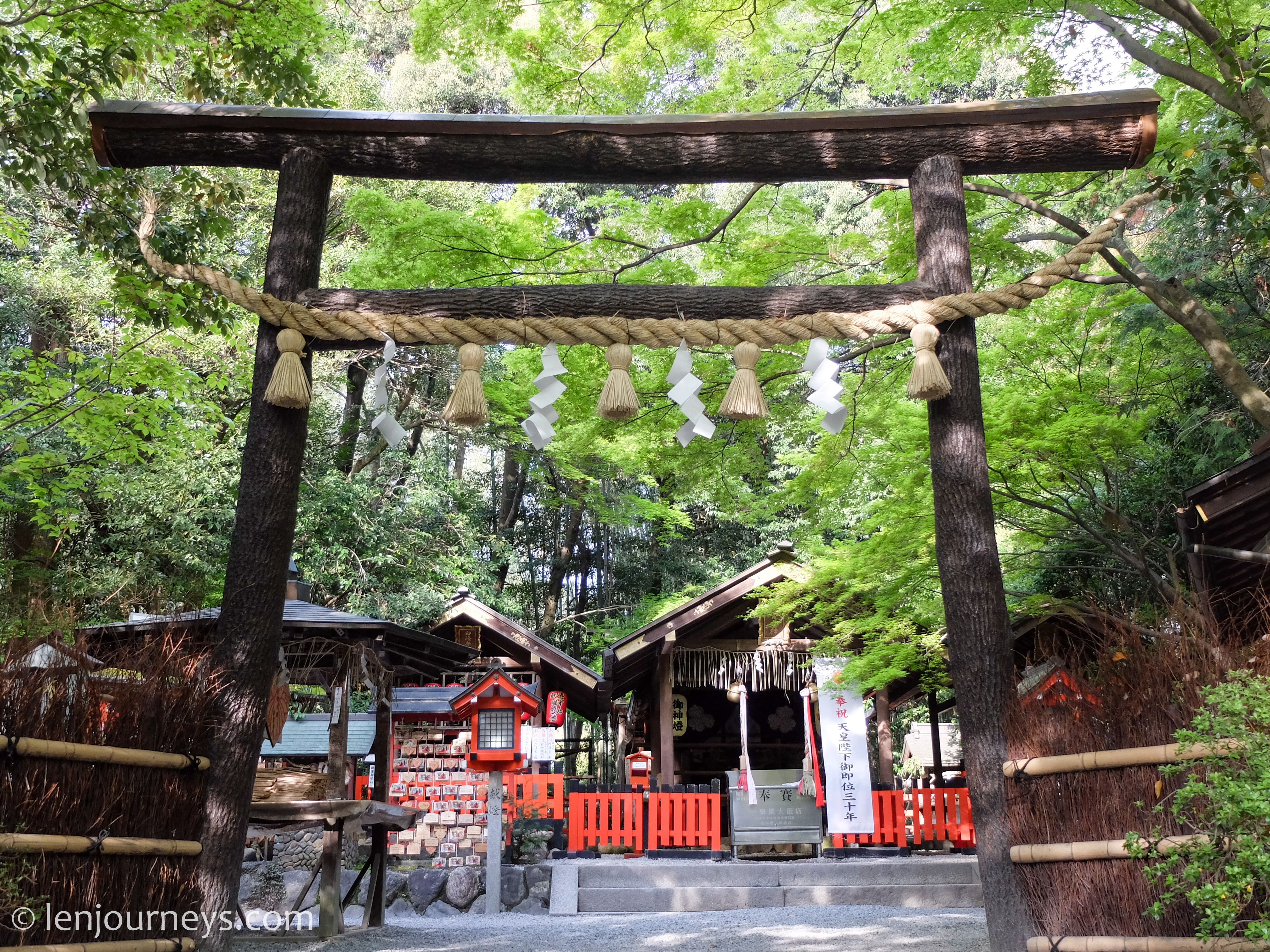 A beautiful shrine at the entrance of Arashiyama Bamboo Groves
