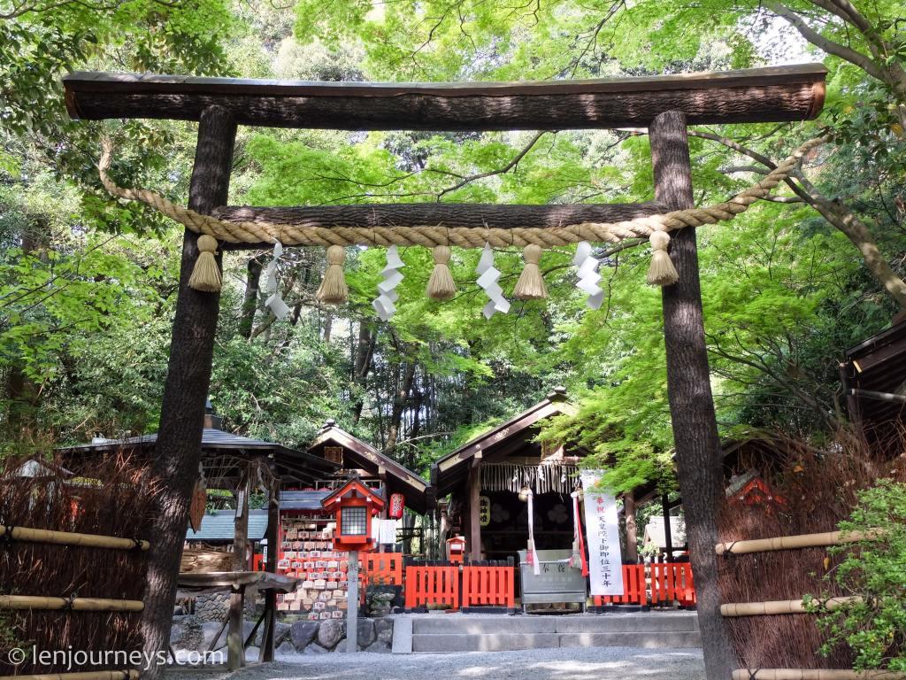 Entrance to a Shinto shrine